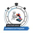 у нас новый логотип и новая картинка быстрого заказа!